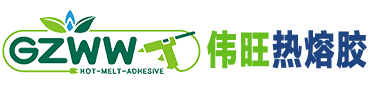 伟旺热熔胶logo